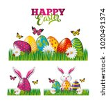 happy easter poster decoration... | Shutterstock .eps vector #1020491374