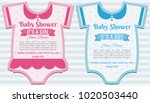 baby clothes girl and boy... | Shutterstock .eps vector #1020503440