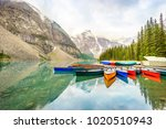 colorful boats by moraine lake  ... | Shutterstock . vector #1020510943