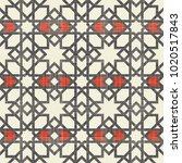 seamless islamic pattern.... | Shutterstock .eps vector #1020517843