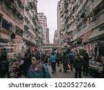 hong kong feb 7 2018 ladies...   Shutterstock . vector #1020527266