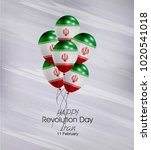 vector illustration of  happy... | Shutterstock .eps vector #1020541018