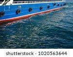 water transport traffic concept....   Shutterstock . vector #1020563644