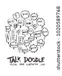bubble speech doodle... | Shutterstock .eps vector #1020589768