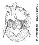 wicker basket with easter eggs  ... | Shutterstock .eps vector #1020615988