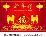 chinese new year 2018 year of... | Shutterstock .eps vector #1020616504