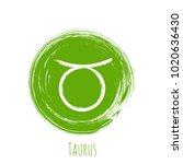 green circle taurus zodiac sign ... | Shutterstock .eps vector #1020636430