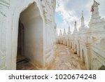 mya thein tan pagoda  mingun ... | Shutterstock . vector #1020674248
