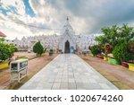 mya thein tan pagoda  mingun ... | Shutterstock . vector #1020674260