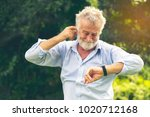 elderly caucasian man wearing... | Shutterstock . vector #1020712168
