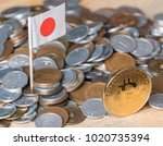 bitcoin on wooden table with... | Shutterstock . vector #1020735394