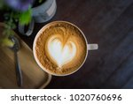 coffee late art with hearth... | Shutterstock . vector #1020760696