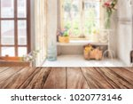 perspective wood table on... | Shutterstock . vector #1020773146