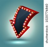 retro arrow with glowing lights.... | Shutterstock .eps vector #1020776860