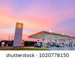 chachoengsao  thailand   jan 28 ... | Shutterstock . vector #1020778150