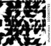 grunge halftone black and white ... | Shutterstock . vector #1020805783
