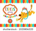 circus. the circus poster ... | Shutterstock .eps vector #1020806320