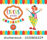 circus. the circus poster ...   Shutterstock .eps vector #1020806329