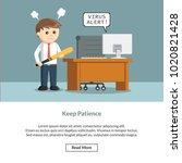keep patience job information | Shutterstock .eps vector #1020821428