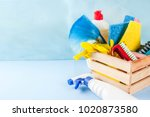 spring cleaning concept with... | Shutterstock . vector #1020873580