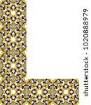 vector illustration of persian...   Shutterstock .eps vector #1020888979
