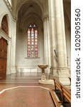 Small photo of La Plata cathedral indoors view, blessed water, December 2, 2017, Argentina