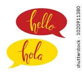 hand drawn lettering hello and... | Shutterstock .eps vector #1020911380