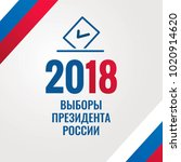 russian presidential election... | Shutterstock .eps vector #1020914620