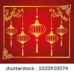 chinese new year background | Shutterstock .eps vector #1020920074