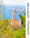Small photo of Gelidonya lighthouse on Lycian Way