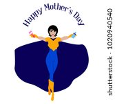 happy mother day | Shutterstock .eps vector #1020940540