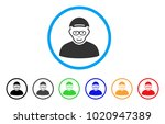 pensioner rounded icon. style... | Shutterstock .eps vector #1020947389