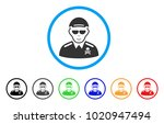 deadly officer rounded icon.... | Shutterstock .eps vector #1020947494