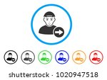 following man rounded icon.... | Shutterstock .eps vector #1020947518