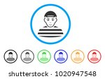 prisoner rounded icon. style is ... | Shutterstock .eps vector #1020947548
