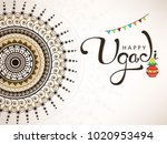 happy ugadi 2018  editable... | Shutterstock .eps vector #1020953494