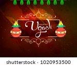 happy ugadi 2018  editable... | Shutterstock .eps vector #1020953500