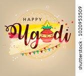 happy ugadi 2018  editable... | Shutterstock .eps vector #1020953509