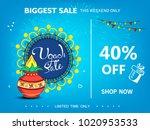 happy ugadi 2018  editable... | Shutterstock .eps vector #1020953533