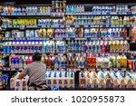 rayong   thailand   january 6   ... | Shutterstock . vector #1020955873