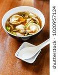 asian dumplings served and...   Shutterstock . vector #1020957124