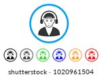 radio man rounded icon. style... | Shutterstock .eps vector #1020961504