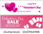 happy valentine  s day sale and ... | Shutterstock .eps vector #1020966988