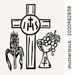 ihs symbol body and blood of...