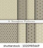 seamless pattern set in arabic...   Shutterstock .eps vector #1020985669