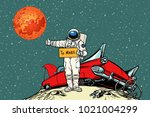 the road to mars. car broke... | Shutterstock .eps vector #1021004299