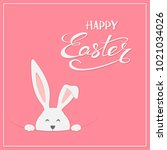 easter rabbit with lettering...   Shutterstock .eps vector #1021034026