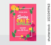 retro pink spring poster with... | Shutterstock .eps vector #1021045963