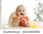happy baby child boy waiting... | Shutterstock . vector #1021060558