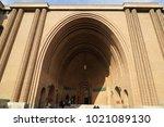tehran  iran   29 january 2018. ... | Shutterstock . vector #1021089130